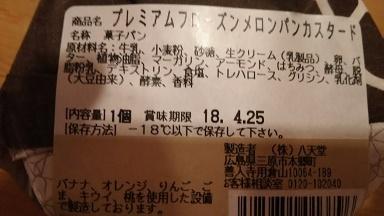 DSC_0241 (1).JPG